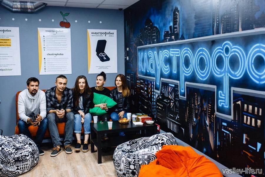 Квест-центр «Клаустрофобия», Краснодар