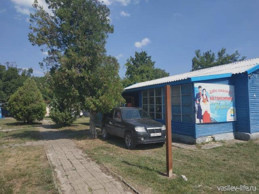 Кемпинг «Нива», Геленджик