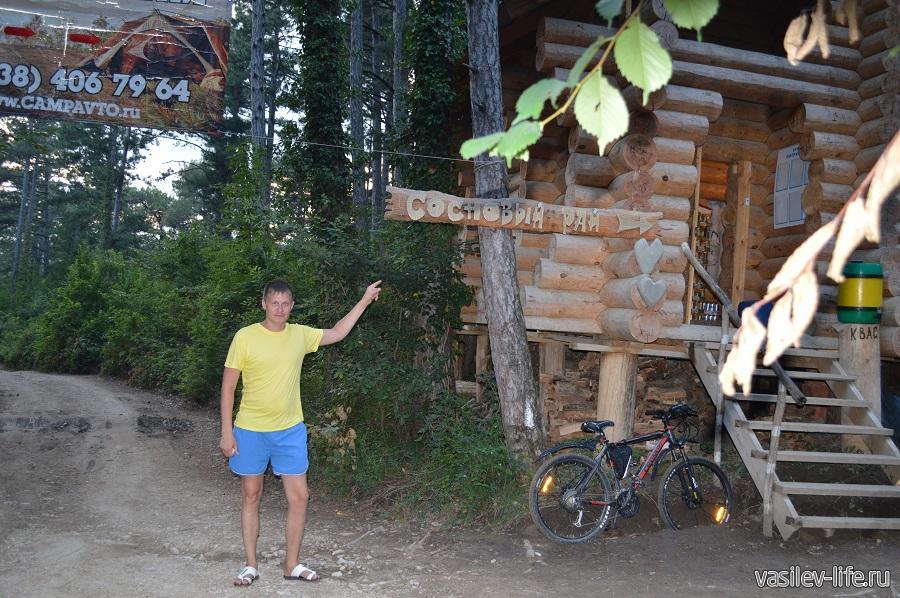 Кемпинг Енот в Архипо-Осиповке (раньше назывался Сосновый рай)