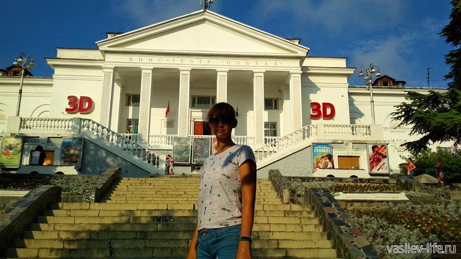 Кинотеатр «Победа» в Севастополе