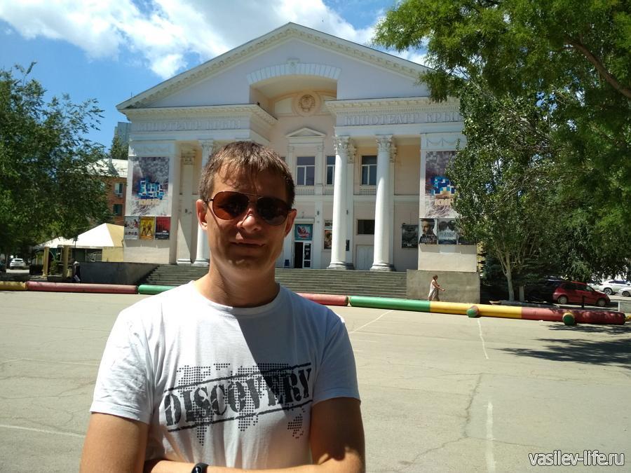 Кинотеатр Крым, Феодосия