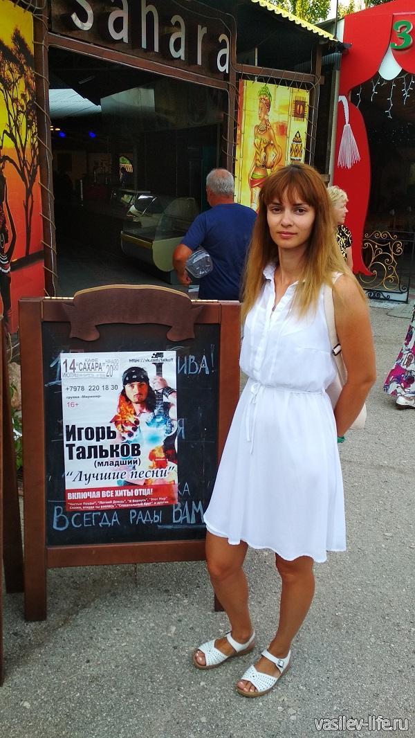 Концерт Игоря Талькова (младшего) в г. Саки