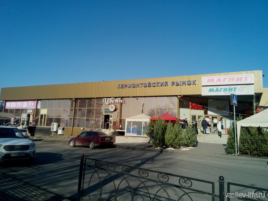 Лермонтовский рынок в Пятигорске