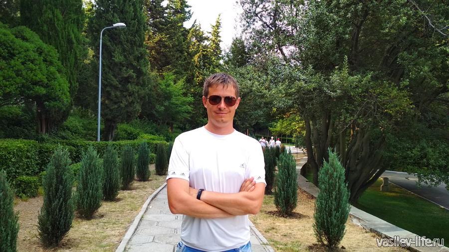 Ливадийский парк и я