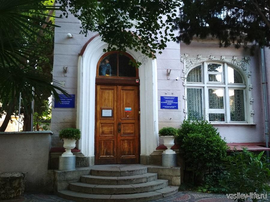 Литературный музей в Ялте