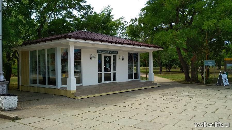 Музейный магазин
