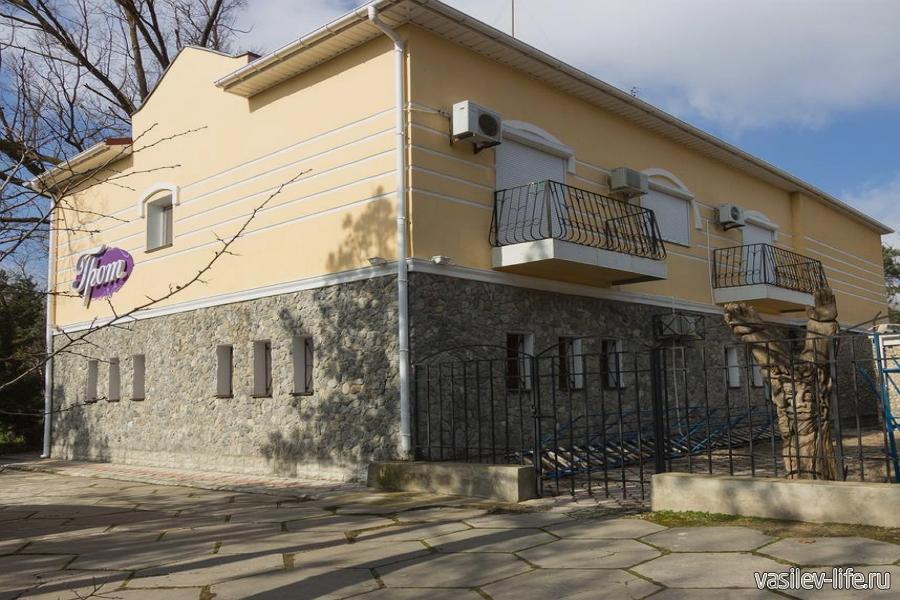 Мини-отель «Грот»