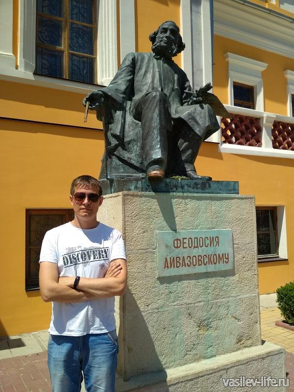 Музей Айвазовского и памятник