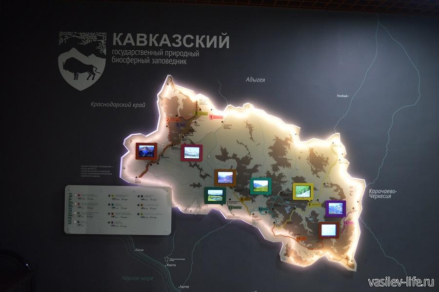 Музей Кавказского биосферного заповедника в Гузерипле (Адыгея) (4)