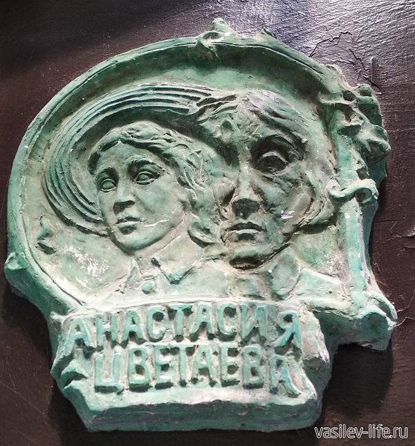 Музей Марины и Анастасии Цветаевых в Феодосии 80 (4)