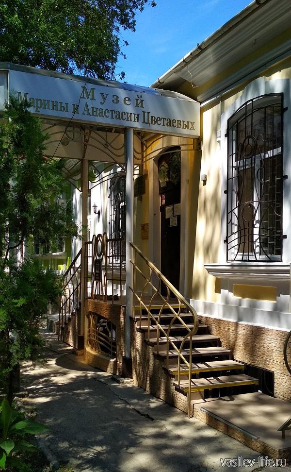 Музей Марины и Анастасии Цветаевых в Феодосии 80