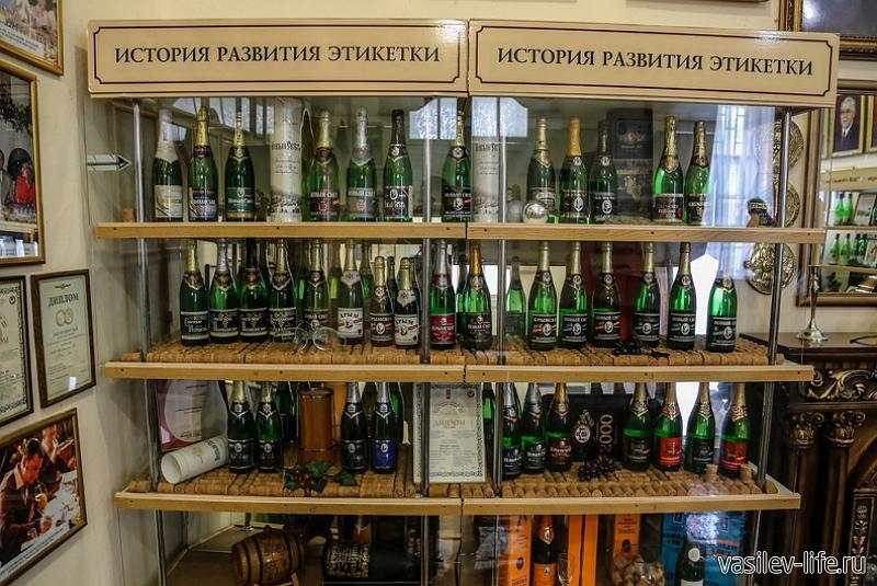 Музей виноделия, Новый Свет