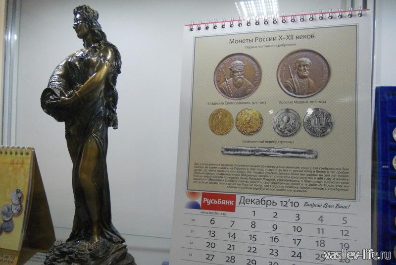 Музей денег в Феодосии 4