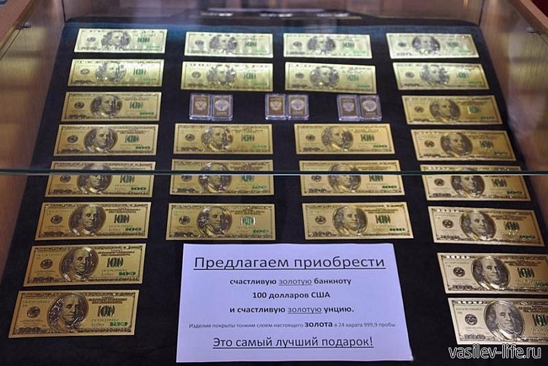 Музей денег в Феодосии 6