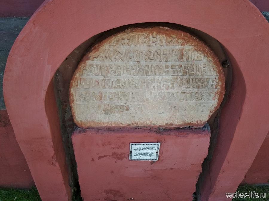 Музей древностей в Феодосии 80 (8)