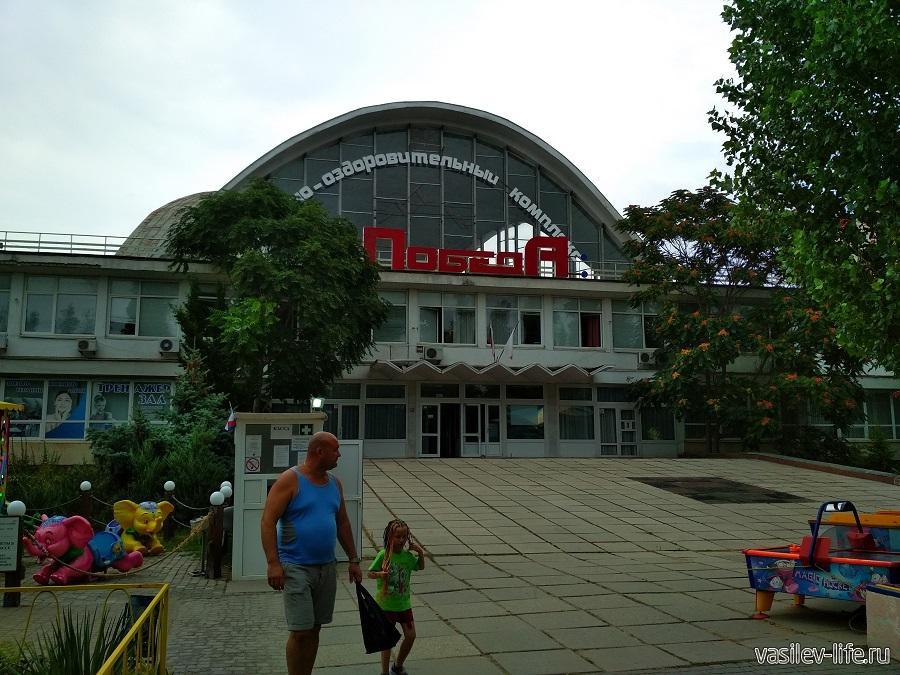 Набережная имени Горького в Евпатории (21)