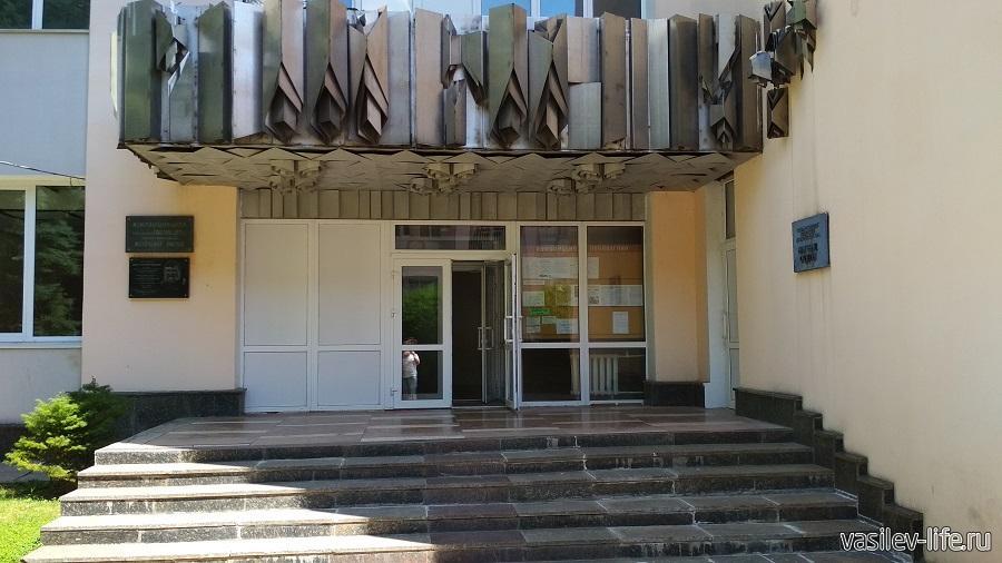 Научный центр