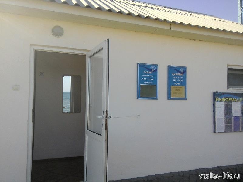 На пляже есть туалет и душевые