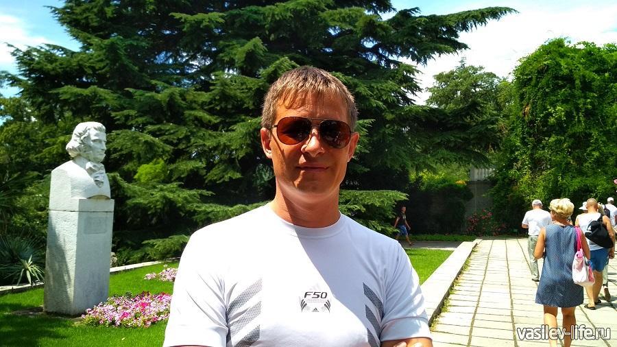 Никитский ботанический сад - экскурсия только началась