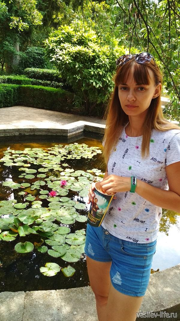 Никитский ботанический сад (25)