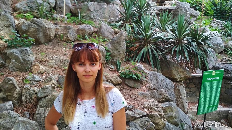 Никитский ботанический сад (30)