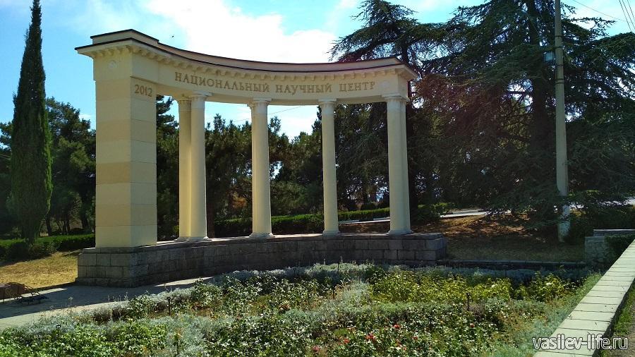 Никитский ботанический сад (32)