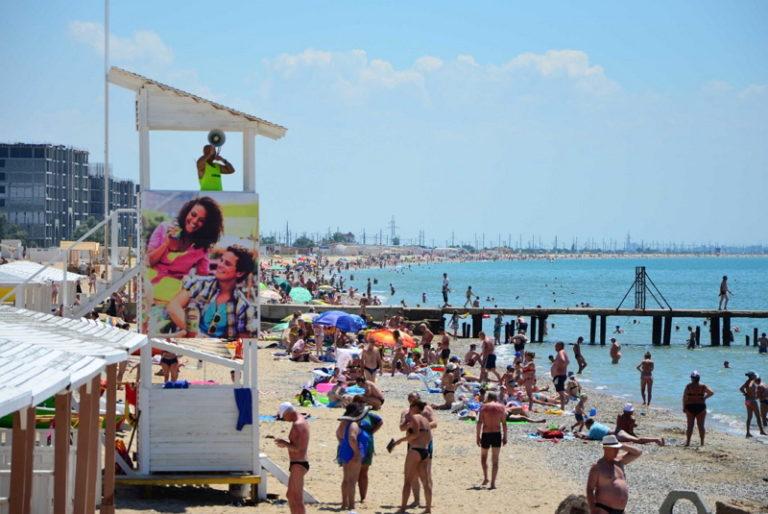 новый пляж евпатория фото чиж долгое время