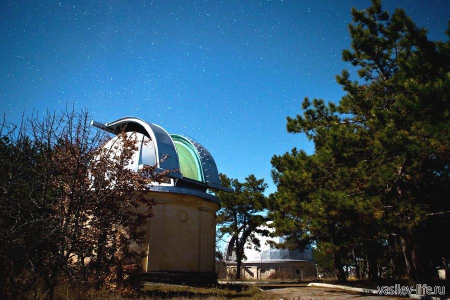 Обсерватория в Крыму (Научное)