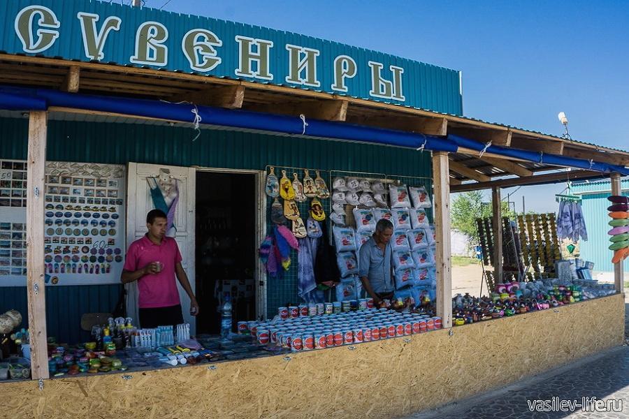 Озера Соль-Илецка, можно прикупить сувенирчик
