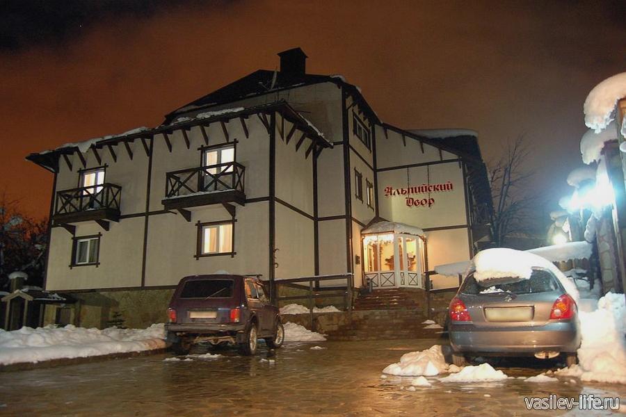 Отель «Альпийский двор», Красная Поляна