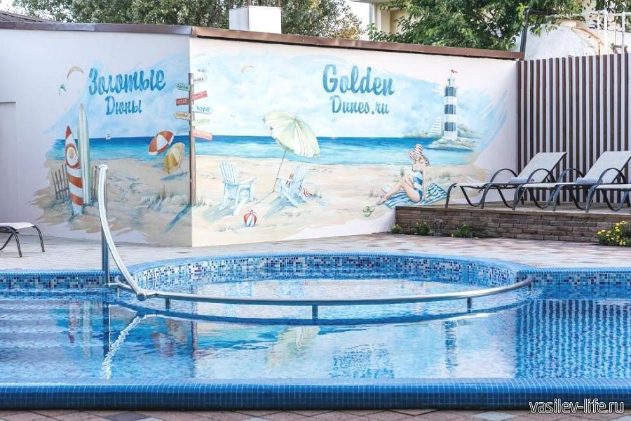 Отель «Золотые Дюны»