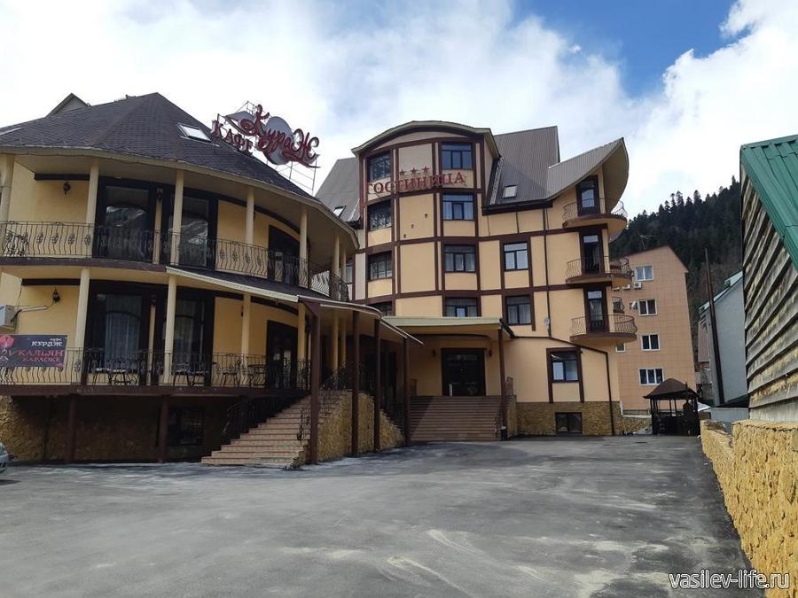 Отель «Кураж»