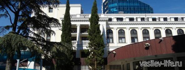 Отель «Ореанда», Ялта