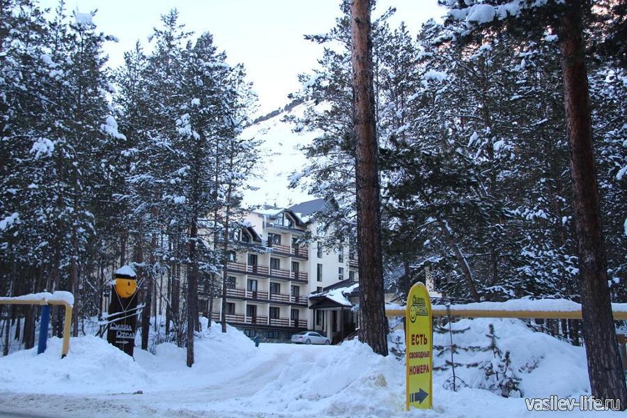Отель «Смайл», Терскол