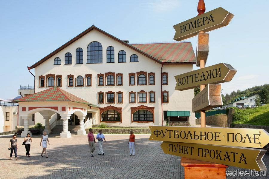 Отель «Царьград»