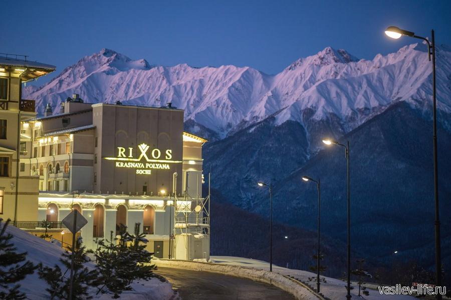 Отель «Rixos»