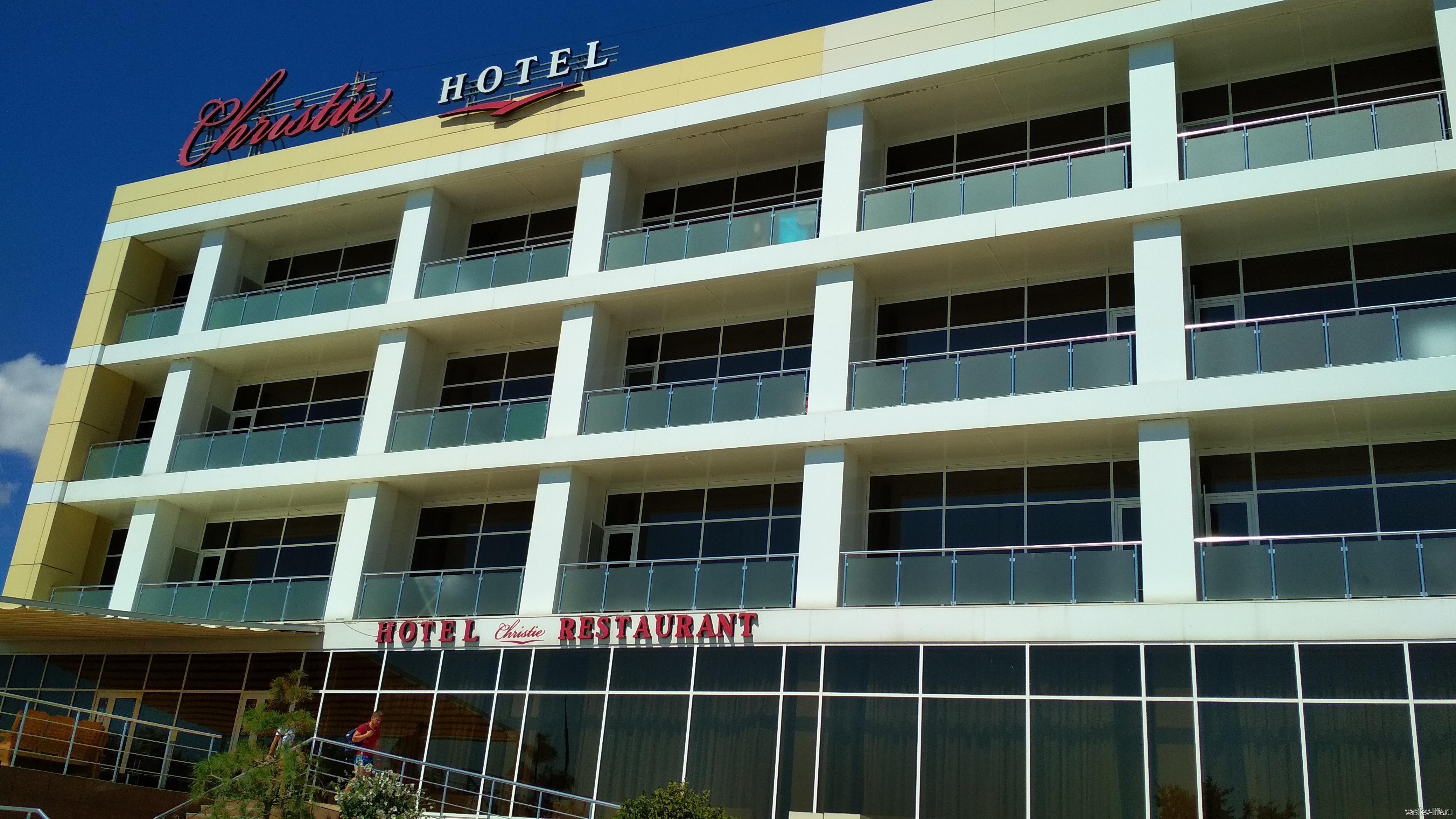 Отель неподалеку