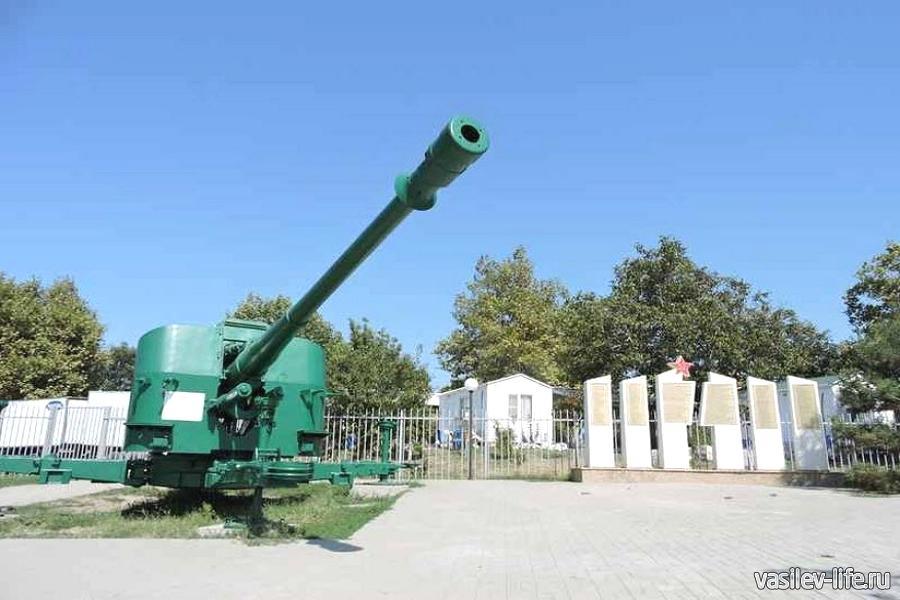 Памятник «Батарея БС-464»