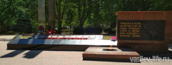 Памятник «Вечный огонь» в Феодосии