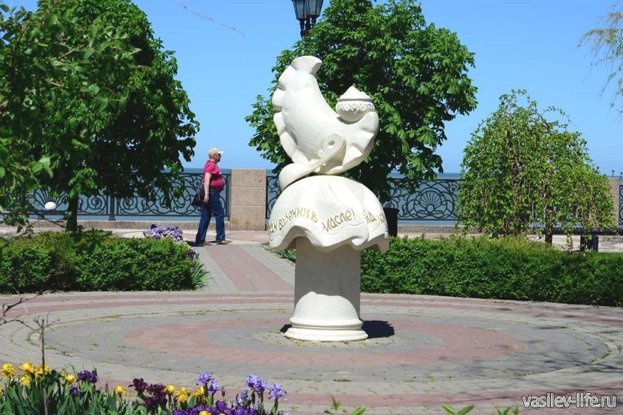 Памятник варенику, Ейск