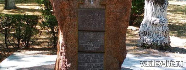 Памятник жертвам депортации крымско-татарского народа в Феодосии