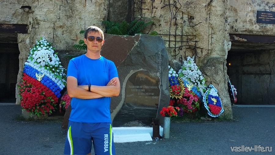 Памятник защитникам Севастополя