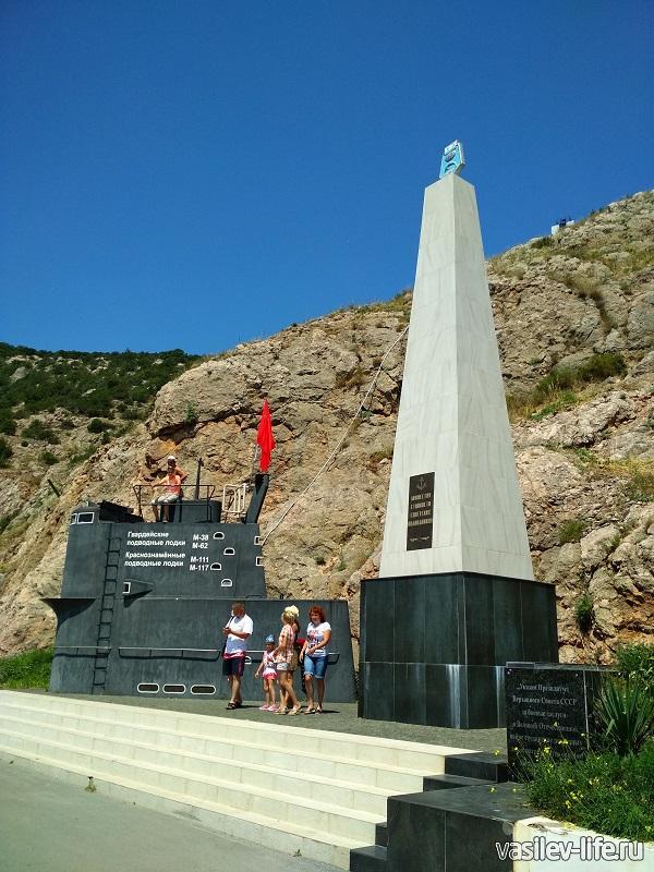 Памятник подводникам в Балаклаве