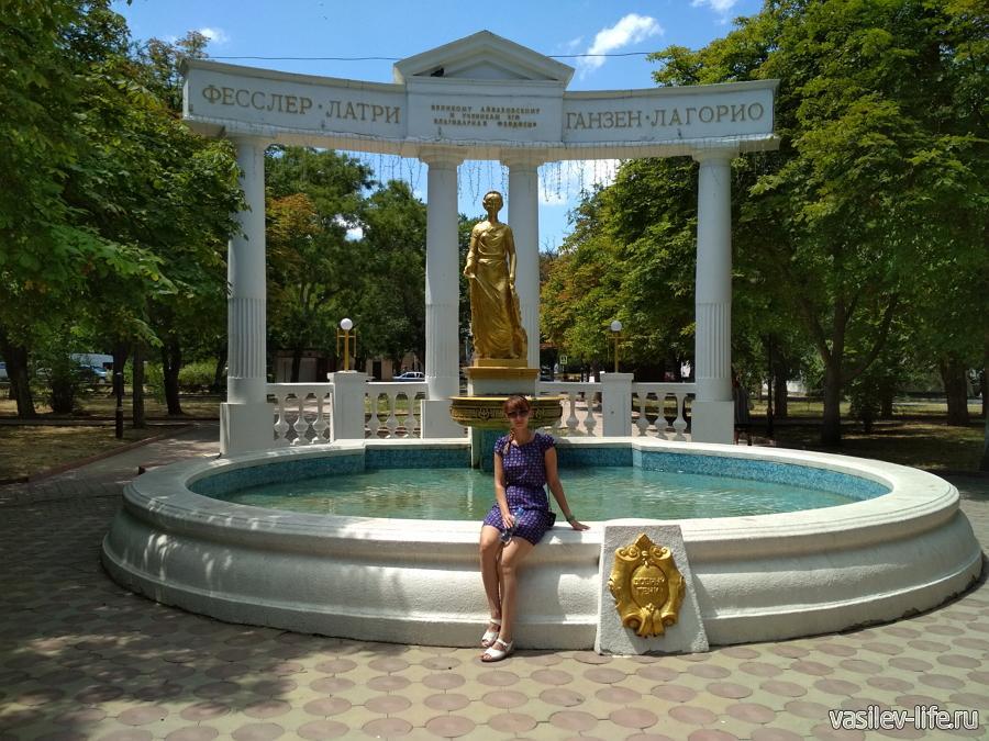 Памятник-фонтан «Доброму гению», Ульянка