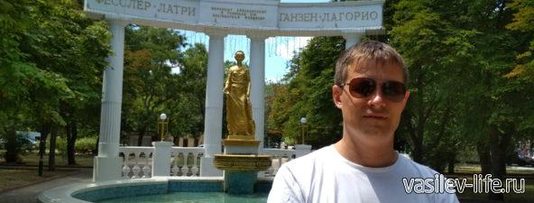 Памятник-фонтан «Доброму гению» и я