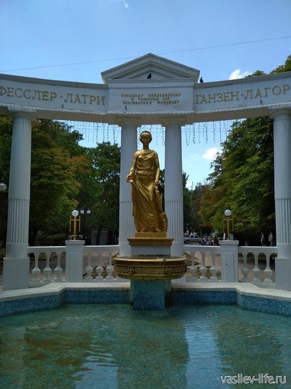 Памятник-фонтан «Доброму гению»