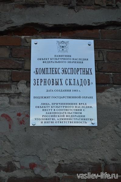 Парамоновские-склады-Памятник-федерального-значения