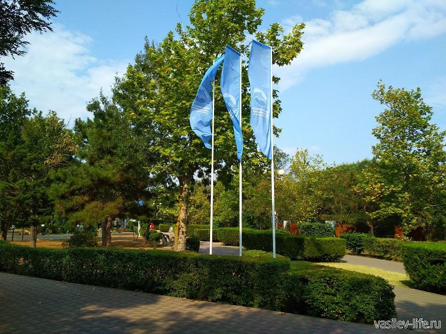 Парк Фрунзе (Евпатория) (14)