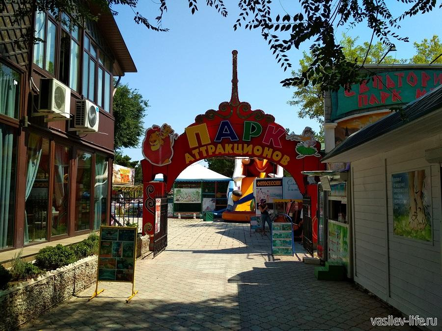 Парк аттракционов в дендрарии Евпатории (6)