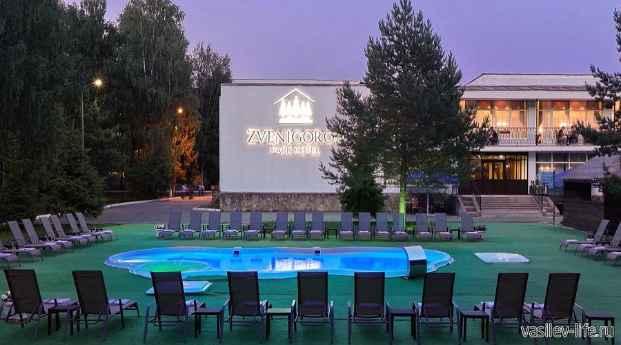 Парк-отель «Zvenigorod»